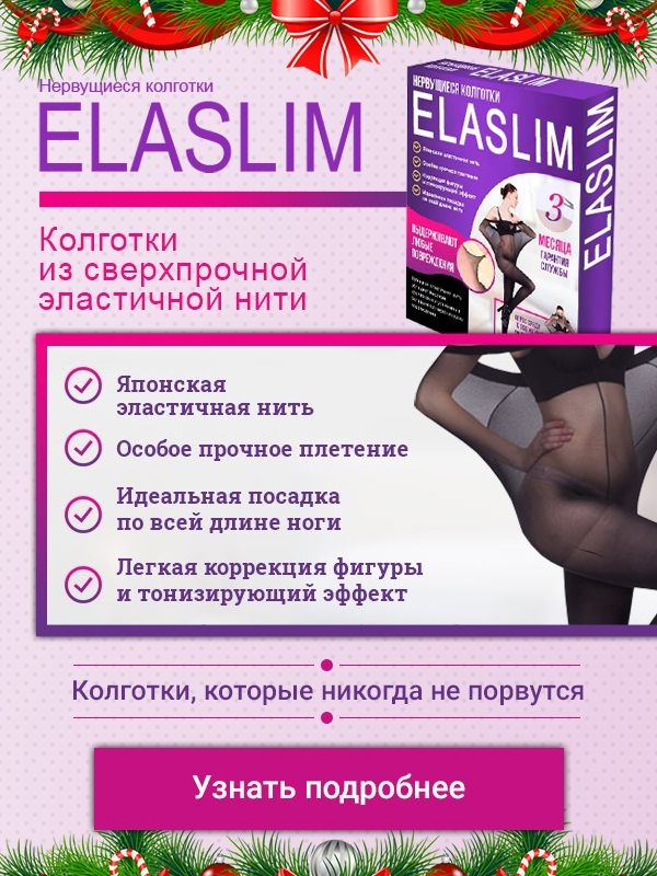 Аденома гипофиза, симптомы, лечение, описание